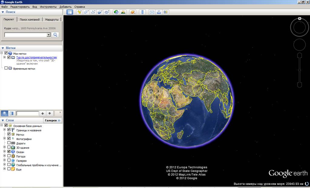 Сервис гугл планета земля google earth